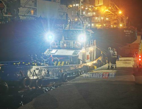 Σύρος: Συναγερμός για ναυτικό από φορτηγό πλοίο που αισθάνθηκε αδιαθεσία